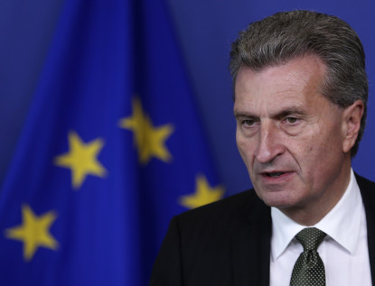 Günther Oettinger (Foto European Comission)